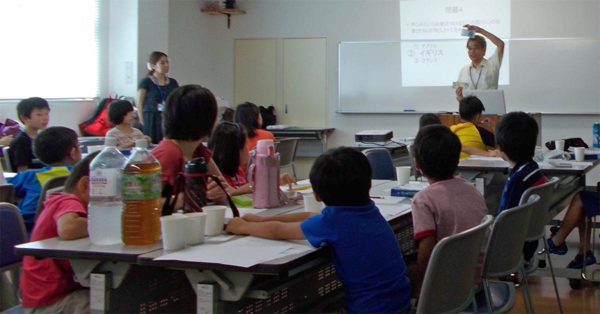 夏休み親子のための金銭教育-